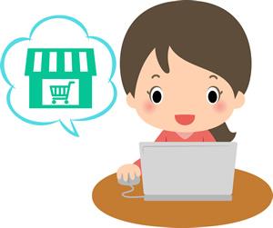 ネットで買い物する人