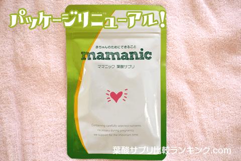 ママニック葉酸